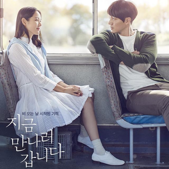 韓国映画好き必見!U-NEXT(ユーネクスト)で観れる韓国映画は?新作映画で充実のおうち時間!