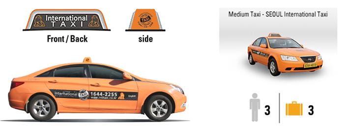 韓国タクシーの画像3