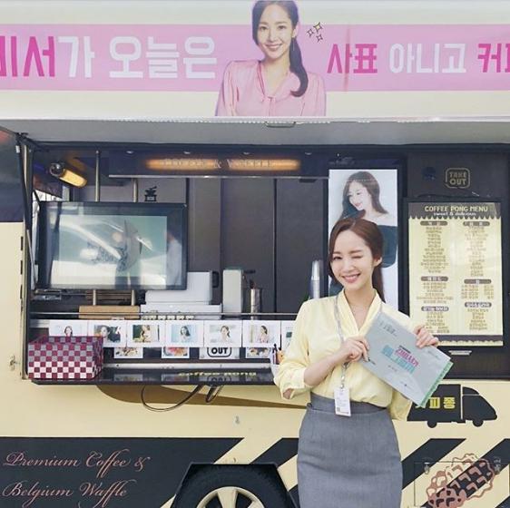 韓国ドラマ人気NO.1!「キム秘書はいったい、なぜ?」の画像8