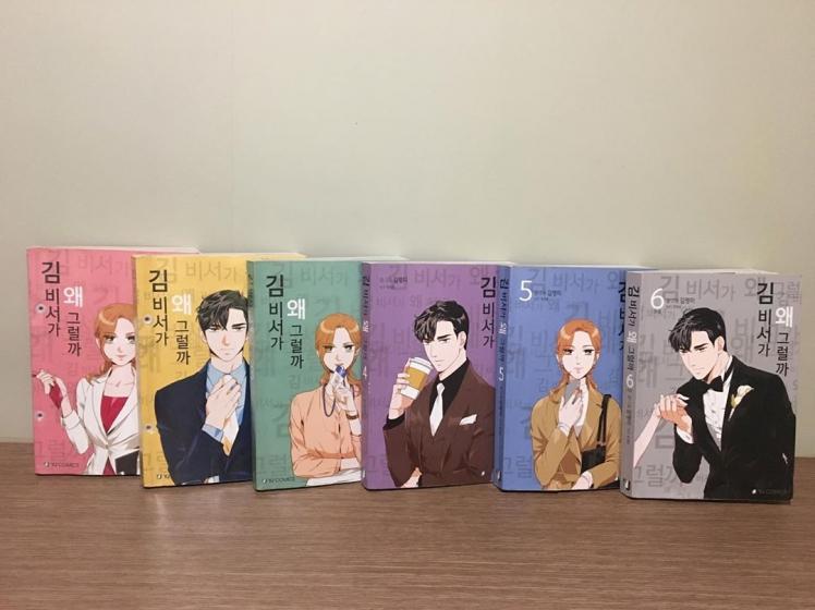 韓国ドラマ人気NO.1!「キム秘書はいったい、なぜ?」の画像11