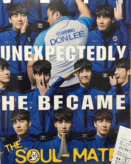 U-NEXT(ユーネクスト)の4月配信開始の韓国映画の画像3