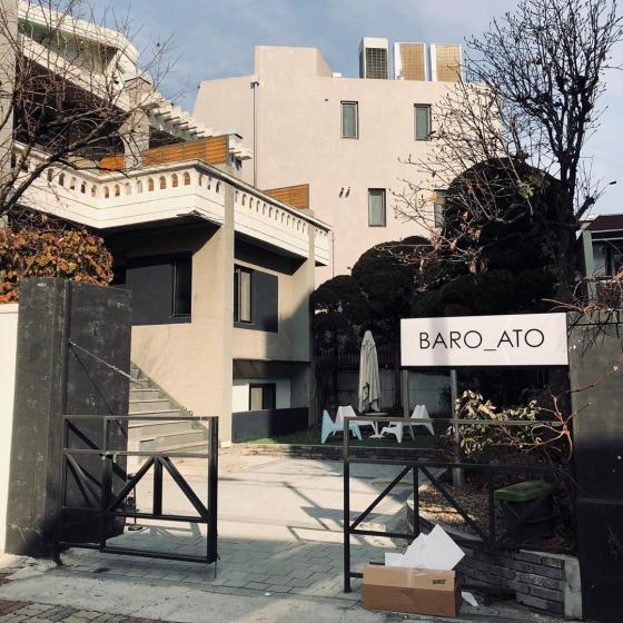 ソウルでおすすめのゲストハウス「BAROATO 2nd(バロアト 2号店)」の画像