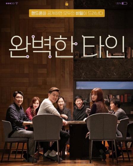 U-NEXT(ユーネクスト)の4月配信開始の韓国映画の画像4