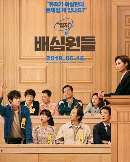 U-NEXT(ユーネクスト)の4月配信開始の韓国映画の画像6