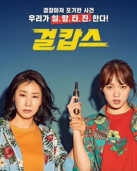 U-NEXT(ユーネクスト)の4月配信開始の韓国映画の画像5
