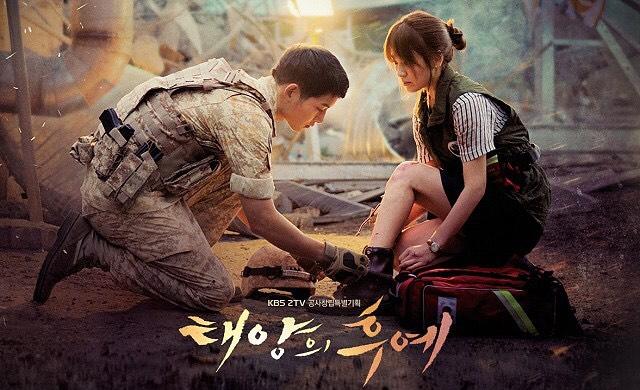 U-NEXT(ユーネクスト)韓国人気ドラマの画像