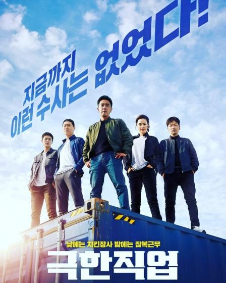 U-NEXT(ユーネクスト)の4月配信開始の韓国映画の画像