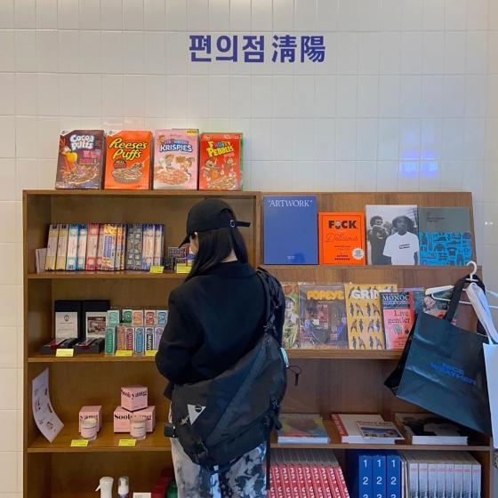 韓国ファッションブランド「FEKETE(フェケテ)」の画像8