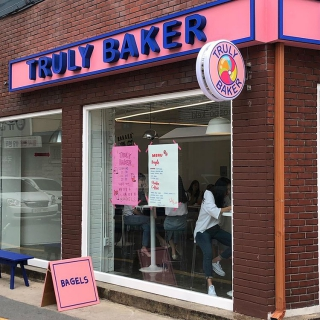TRULY BAKER