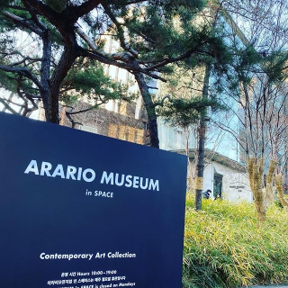 アラリオミュージアム・イン・スペース