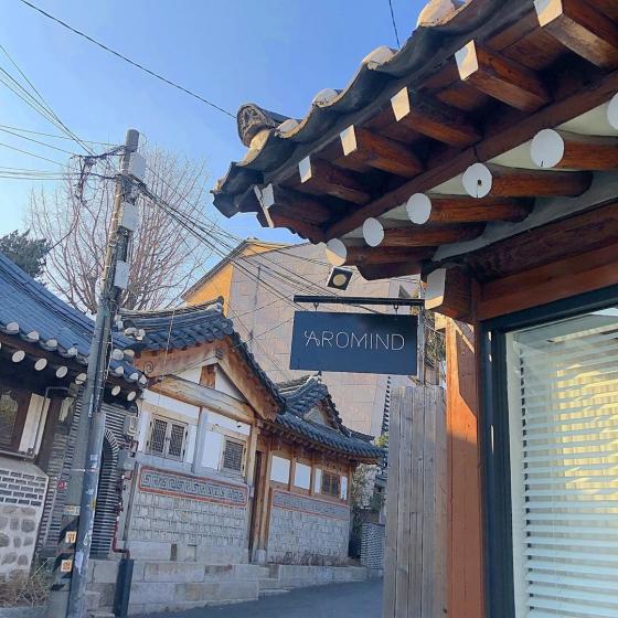 香水作り体験ができるお店 北村韓屋村「AROMAIND」の画像